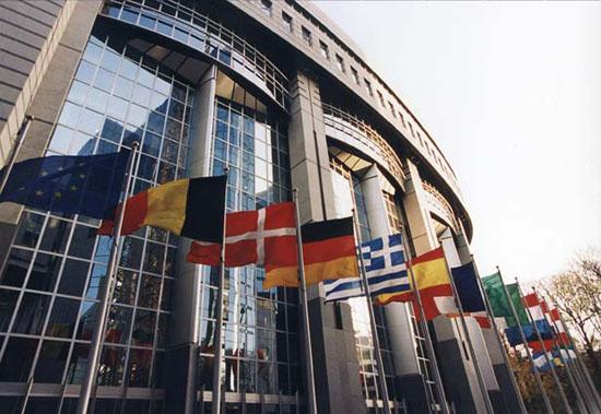 corte_europea_di_giustizia